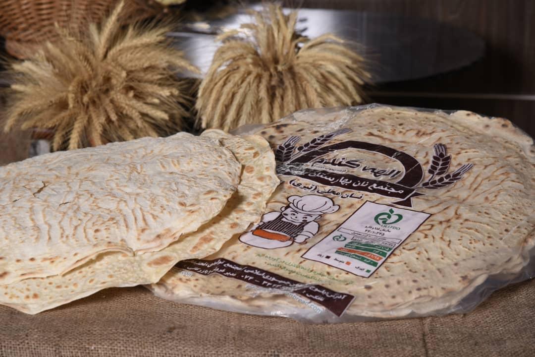 نان محلی خشک(5عددی)