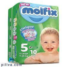 مولفیکس شماره 5 بسته کوچک