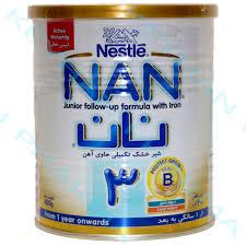 شیر خشک نان 3