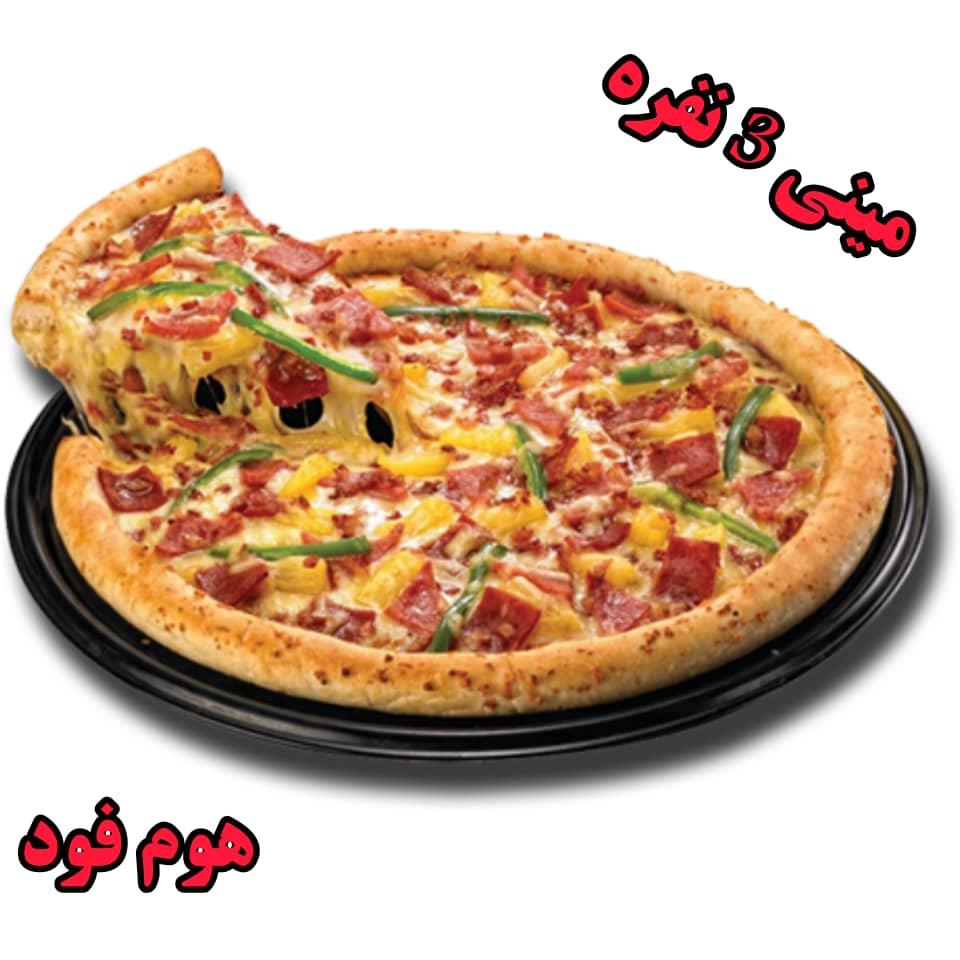 مواد پیتزا مینی 3 نفره