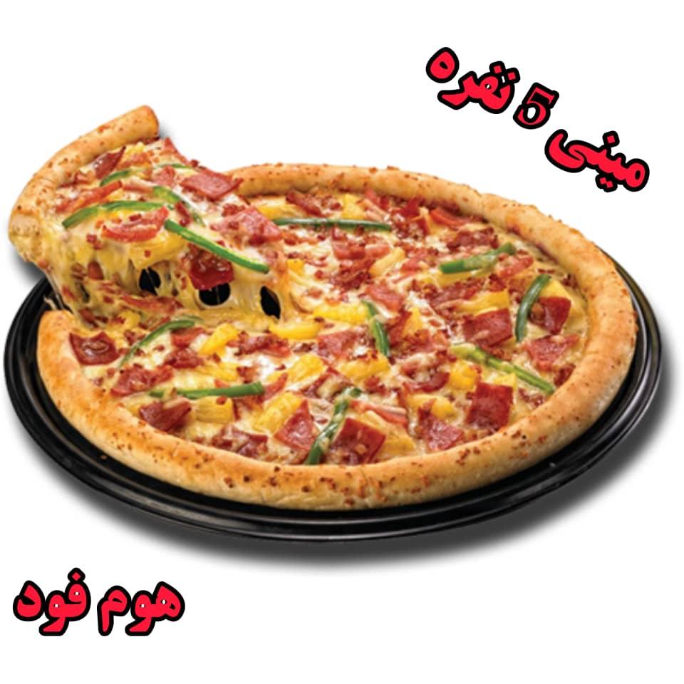 مواد پیتزا مینی 5 نفره