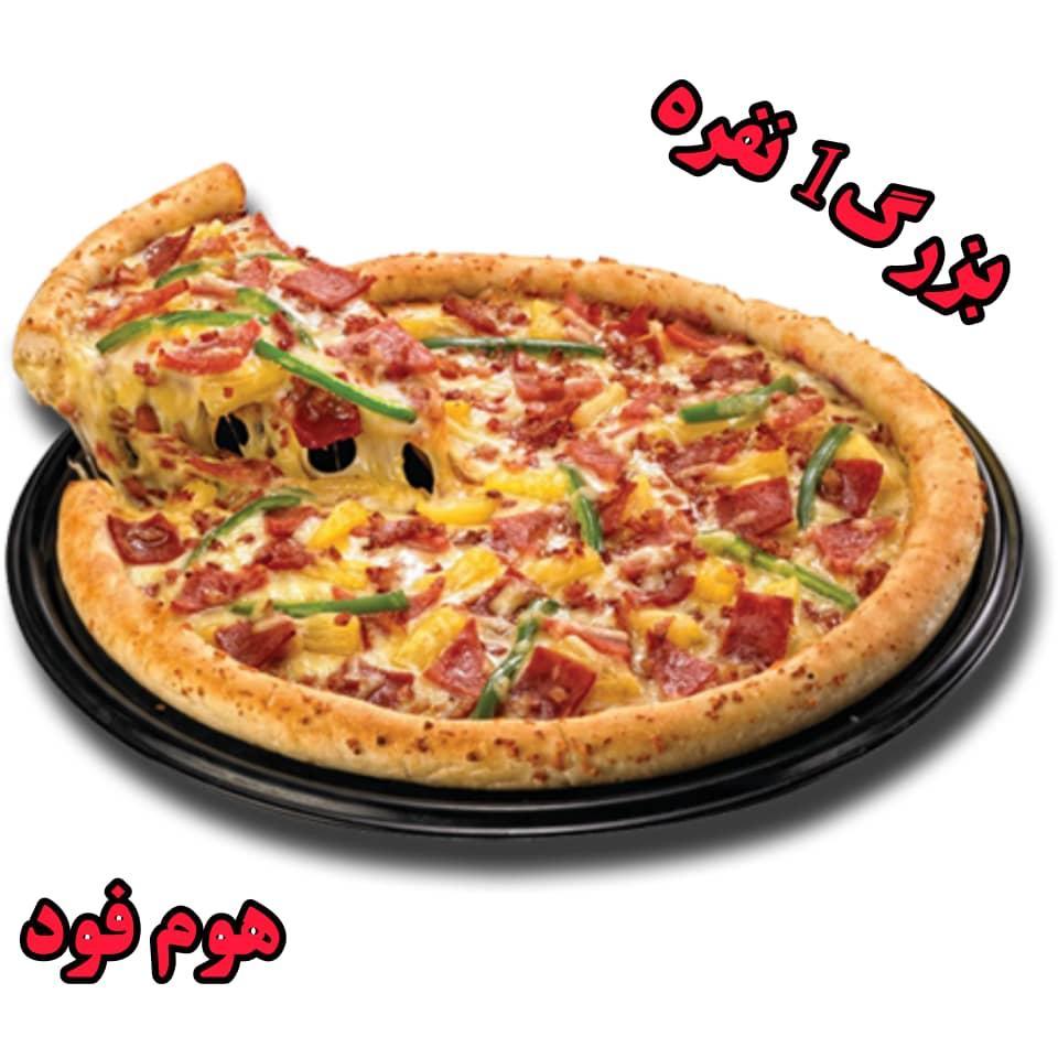 مواد پیتزا بزرگ 1 نفره