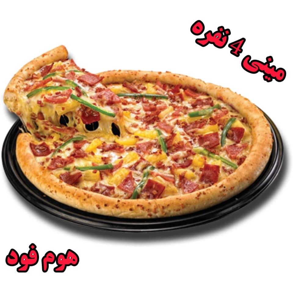 مواد پیتزا بزرگ 4 نفره