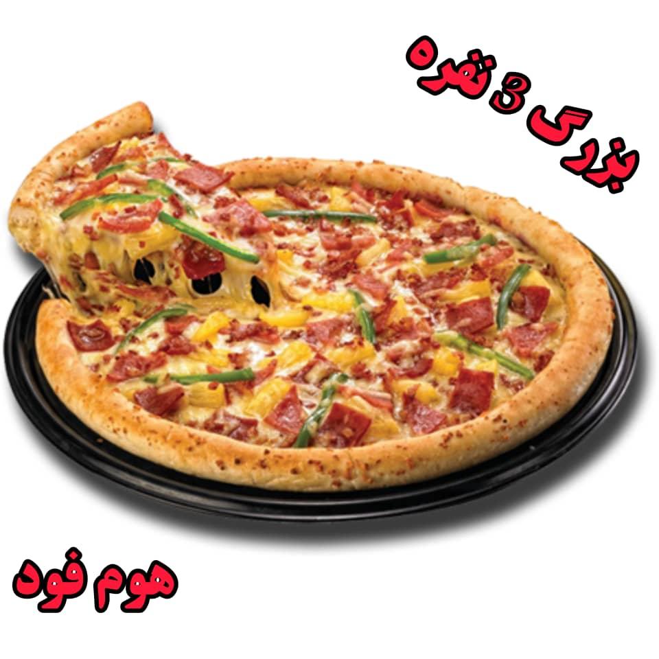 مواد پیتزا بزرگ 3 نفره